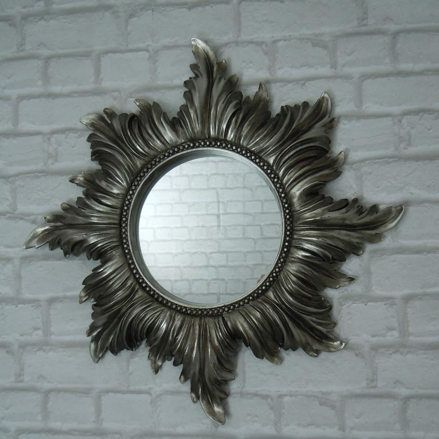 Antique silver star mirror