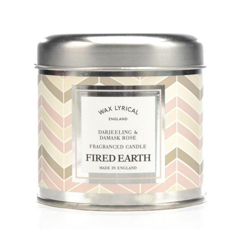 Wax Lyrical Fired Earth Darjeeling & Damask Rose candle tin
