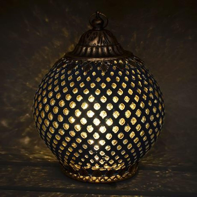 Navy LED pattern lantern